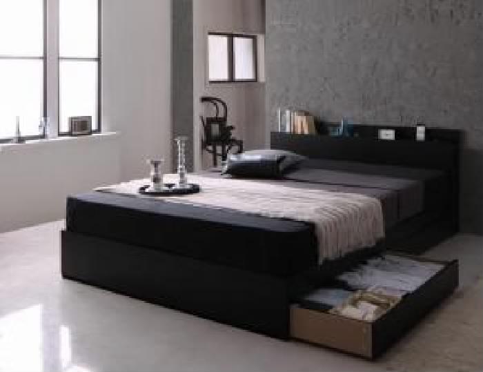 モダンライト・コンセント付き収納ベッド スタンダードボンネルコイルマットレス付き (対応寝具幅 セミダブル)(対応寝具奥行 レギュラー丈)(フレームカラー ブラック)(マットレスカラー ブラック) セミダブルベッド 中型 ゆったり 1人 ブラック 黒