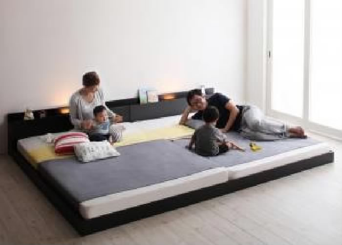 連結ベッド マルチラススーパースプリングマットレス付き セット 大型 大きい モダンフロアベッド 低い ロータイプ フロアタイプ ローベッド ( 幅 :ワイドK200)( 奥行 :レギュラー)( フレーム色 : ブラック 黒 )