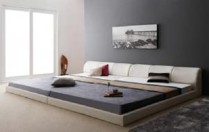連結ベッド スタンダードポケットコイルマットレス付き セット モダンデザインレザーフロアベッド 低い ロータイプ フロアタイプ ローベッド ( 幅 :ワイドK280)( 奥行 :レギュラー)( フレーム色 : ブラック 黒 )( マットレス色 : ホワイト 白 )