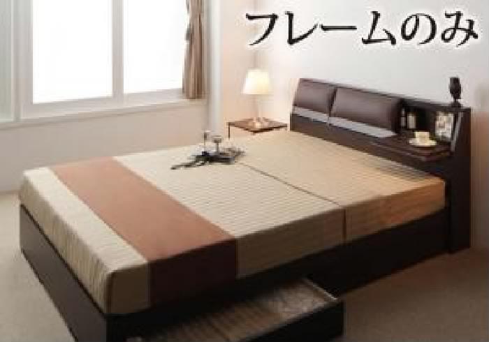 シングルベッド 茶 収納 整理 付きベッド用ベッドフレームのみ 単品 クッション・フラップテーブル付き収納 ベッド( 幅 :シングル)( 奥行 :レギュラー)( 色 : ダークブラウン 茶 )