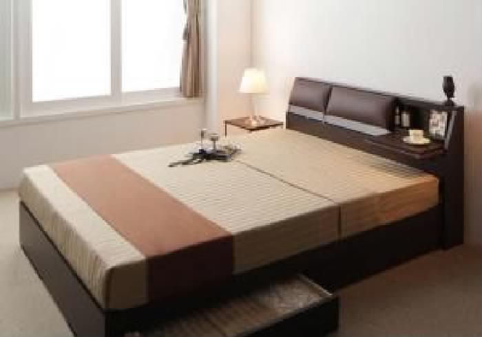 シングルベッド 茶 収納 整理 付きベッド ポケットコイルマットレス付き セット クッション・フラップテーブル付き収納 ベッド( 幅 :シングル)( 奥行 :レギュラー)( 色 : ダークブラウン 茶 )