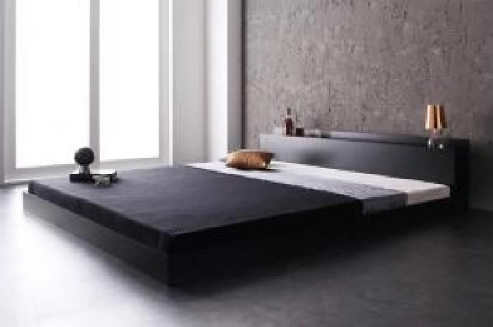 棚・コンセント付きフロアベッド スタンダードボンネルコイルマットレス付き (対応寝具幅 ダブル)(対応寝具奥行 レギュラー丈)(フレームカラー ブラック)(マットレスカラー ブラック) ダブルベッド 大きい 大型 2人 夫婦 ブラック 黒