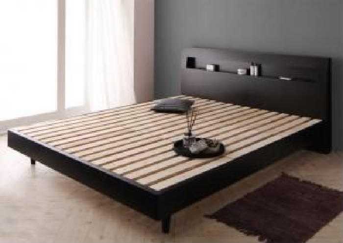 クイーンサイズベッド 白 すのこ 蒸れにくく 通気性が良い ベッド用ベッドフレームのみ 単品 棚・コンセント付きデザインすのこ ベッド( 幅 :クイーン(Q×1))( 奥行 :レギュラー)( フレーム色 : ホワイト 白 )