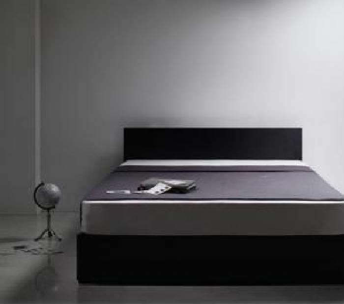 セミダブルベッド 白 黒 収納 整理 付きベッド スタンダードポケットコイルマットレス付き セット シンプルモダンデザイン・収納 ベッド( 幅 :セミダブル)( 奥行 :レギュラー)( フレーム色 : ブラック 黒 )( マットレス色 : ホワイト 白 )