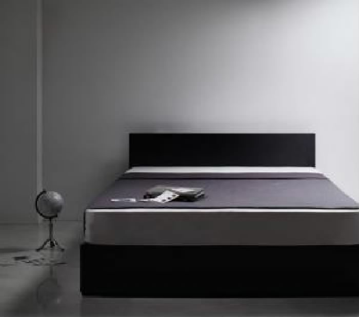 ダブルベッド 黒 収納 整理 付きベッド プレミアムポケットコイルマットレス付き セット シンプルモダンデザイン・収納 ベッド( 幅 :ダブル)( 奥行 :レギュラー)( フレーム色 : ブラック 黒 )( マットレス色 : ブラック 黒 )