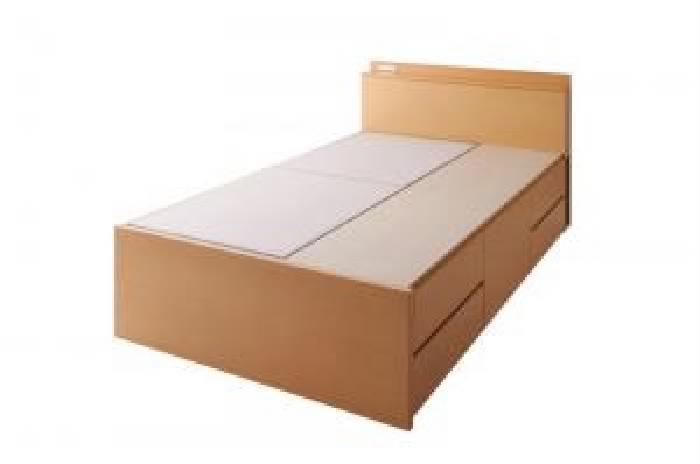 ダブルベッド 大容量 大型 収納 ベッド用ベッドフレームのみ 単品 コンセント、収納 ヘッドボード付きチェスト (整理 タンス 収納 キャビネット) ベッド( 幅 :ダブル)( 奥行 :レギュラー)( 色 : ナチュラル )( 組立設置付 )