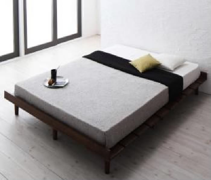 ダブルベッド 黒 茶 すのこ 蒸れにくく 通気性が良い ベッド スタンダードポケットコイルマットレス付き セット デザインすのこ ベッド( 幅 :ダブル フレーム幅160)( 奥行 :レギュラー)( フレーム色 : ダークブラウン 茶 )( マットレス色 : ブラック 黒 )( ステ