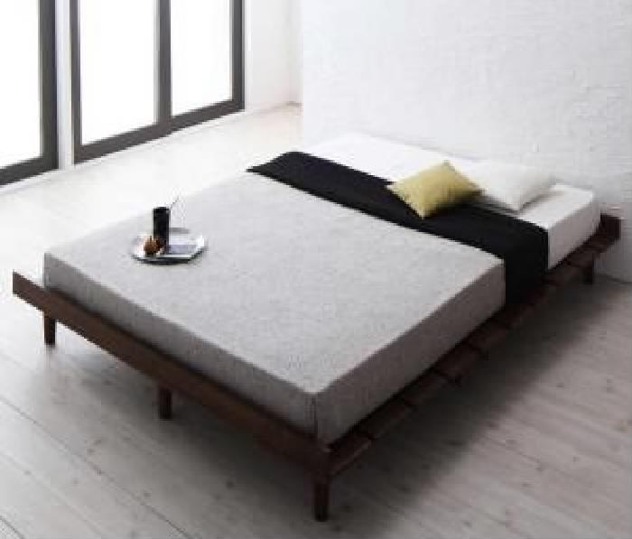 デザインすのこベッド 国産カバーポケットコイルマットレス付き ステージ (対応寝具幅 ダブル フレーム幅160)(対応寝具奥行 レギュラー丈)(フレームカラー ホワイトウォッシュ) ホワイト 白