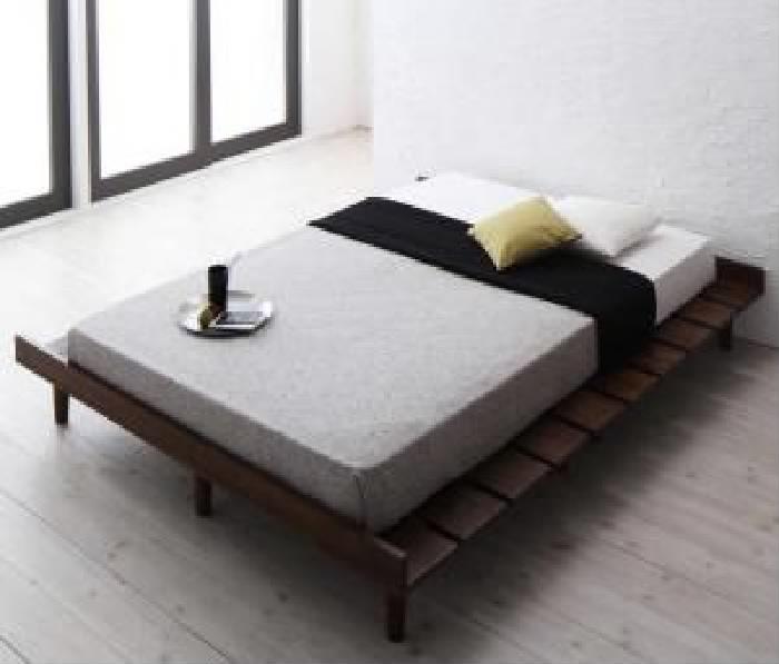 シングルベッド 茶 すのこ 蒸れにくく 通気性が良い ベッド マルチラススーパースプリングマットレス付き セット デザインすのこ ベッド( 幅 :シングル フレーム幅140)( 奥行 :レギュラー)( フレーム色 : ダークブラウン 茶 )( ワイドステージ )