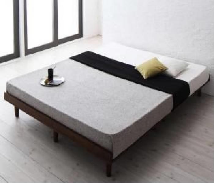 ダブルベッド 茶 すのこ 蒸れにくく 通気性が良い ベッド 国産 日本製 カバーポケットコイルマットレス付き セット デザインすのこ ベッド( 幅 :ダブル フレーム幅140)( 奥行 :レギュラー)( フレーム色 : ダークブラウン 茶 )( フルレイアウト )