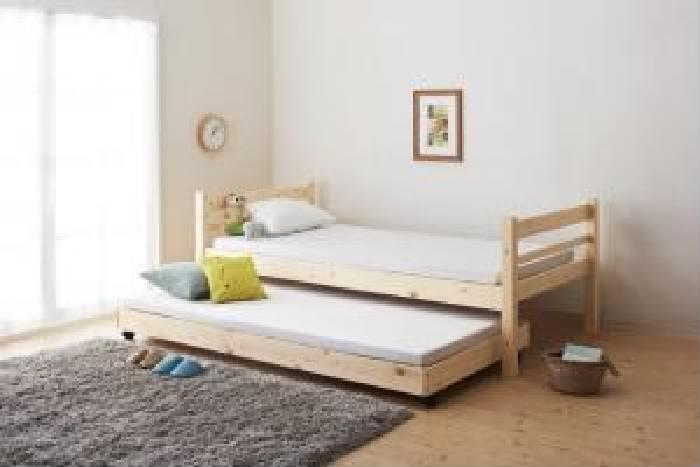 シングルベッド 3段ベッド用ベッドフレームのみ 単品 タイプが選べる頑丈ロータイプ 低い 収納 整理 式3段ベッド( 幅 :シングル)( 奥行 :レギュラー)( 色 : ナチュラル )( ペアセット )