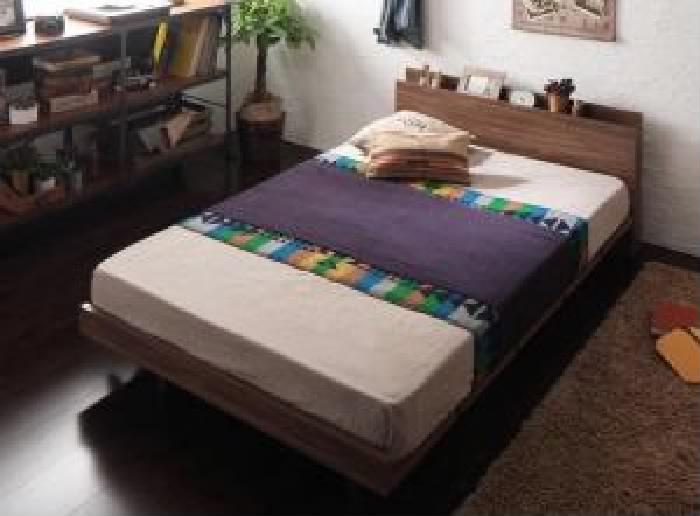 クイーンサイズベッド(SS×2)フレーム幅160棚付マットレス付きウォルナットブラウン茶