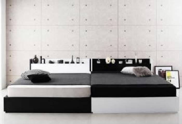ベッド 連結ベッド 棚 流行のアイテム コンセント 収納付き大型モダンデザインベッド ホワイト×ブラック スタンダードボンネルコイルマットレス付き セット 収納 整理 付き大型 大きい 奥行 幅 モダンデザインベッド サービス フレーム色 ホワイト 白×ブラック :レギュラー : :ワイドK200 マットレス色 S×2 黒