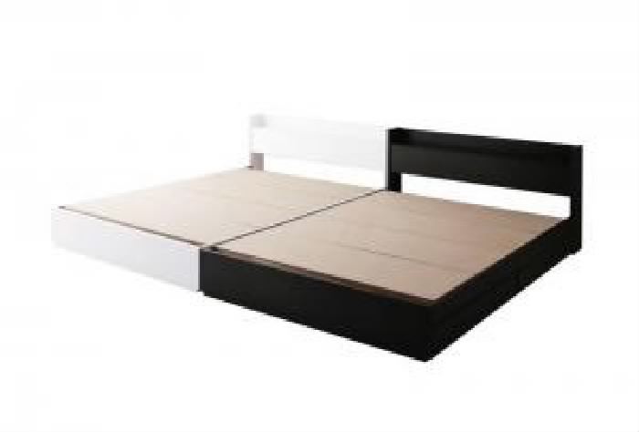 連結ベッド用ベッドフレームのみ 単品 棚・コンセント・収納 整理 付き大型 大きい モダンデザインベッド( 幅 :ワイドK240(SD×2))( 奥行 :レギュラー)( フレーム色 : ホワイト 白×ブラック 黒 )