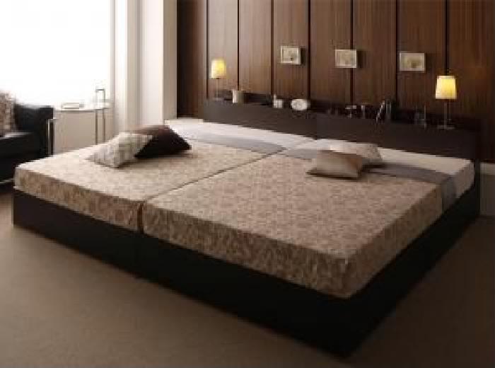 連結ベッド 羊毛入りゼルトスプリングマットレス付き セット 棚・コンセント・収納 整理 付き大型 大きい モダンデザインベッド( 幅 :ワイドK220(S+SD))( 奥行 :レギュラー)( フレーム色 : ダークブラウン 茶 )