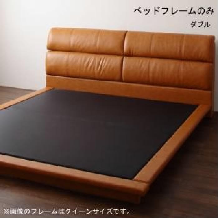単品ダブルベッド用ベッドフレームのみキャメル