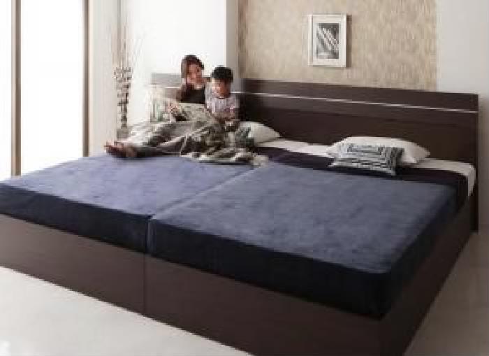 連結ベッド 国産 日本製 ボンネルコイルマットレス付き セット 家族で寝られるホテル風モダンデザインベッド( 幅 :ワイドK280)( 奥行 :レギュラー)( フレーム色 : ダークブラウン 茶 )