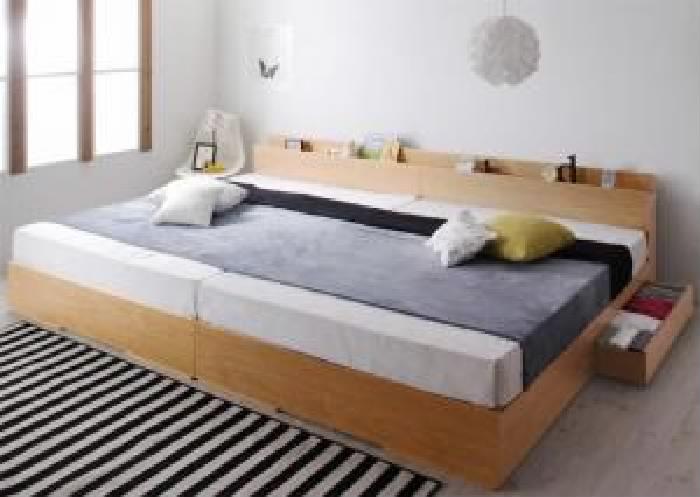 連結ベッド スタンダードボンネルコイルマットレス付き セット 棚・コンセント・収納 整理 付き大型 大きい モダンデザインベッド( 幅 :ワイドK220(S+SD))( 奥行 :レギュラー)( フレーム色 : ナチュラル )( マットレス色 : ブラック 黒 )
