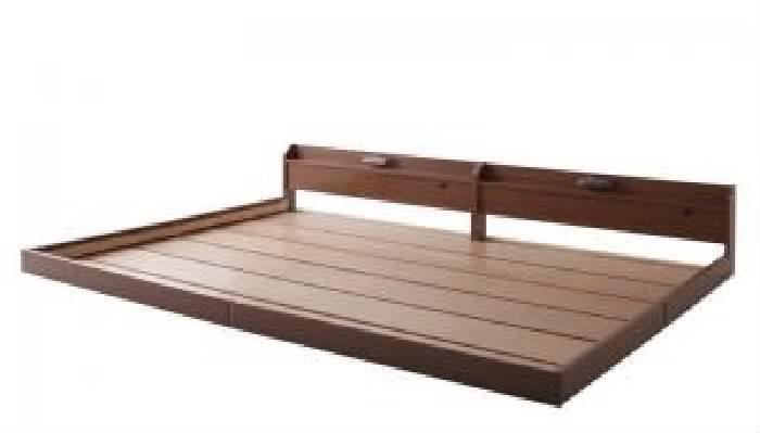 連結ベッド用ベッドフレームのみ 単品 親子で寝られる棚・照明 ライト 付き連結ベッド( 幅 :ワイドK280)( 奥行 :レギュラー)( 色 : ホワイト 白 )