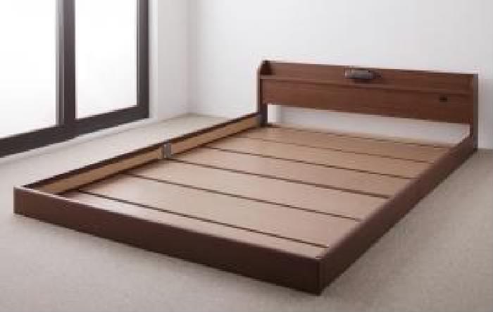 単品 親子で寝られる棚・照明付き連結ベッド 用 ベッドフレームのみ (対応寝具幅 ダブル)(対応寝具奥行 レギュラー丈)(カラー ブラウン) ダブルベッド 大きい 大型 2人 夫婦 ブラウン 茶