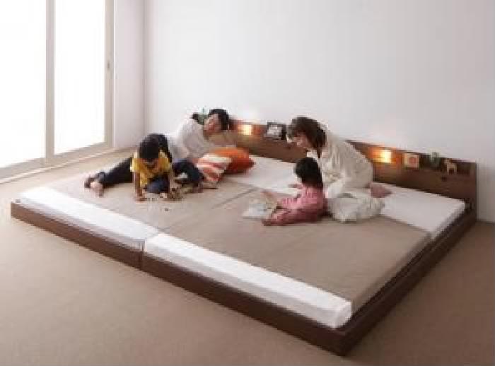 連結ベッド ボンネルコイルマットレス付き セット 親子で寝られる棚・照明 ライト 付き連結ベッド( 幅 :ワイドK280)( 奥行 :レギュラー)( 色 : ブラウン 茶 )