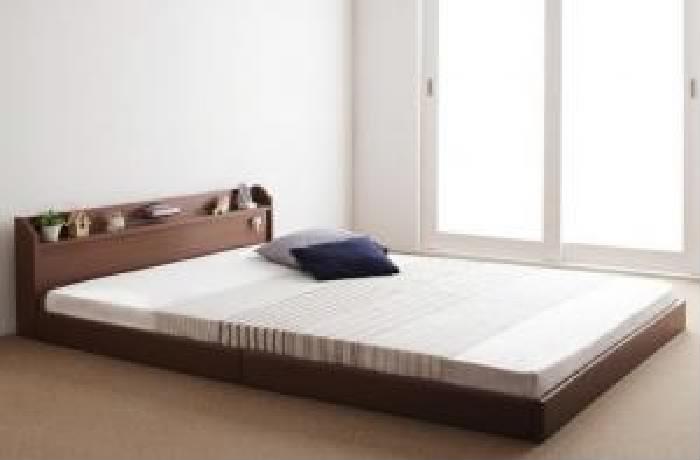 セミシングルベッド棚付マットレス付きホワイト白, キタカツラギグン:7bd3e215 --- sunward.msk.ru