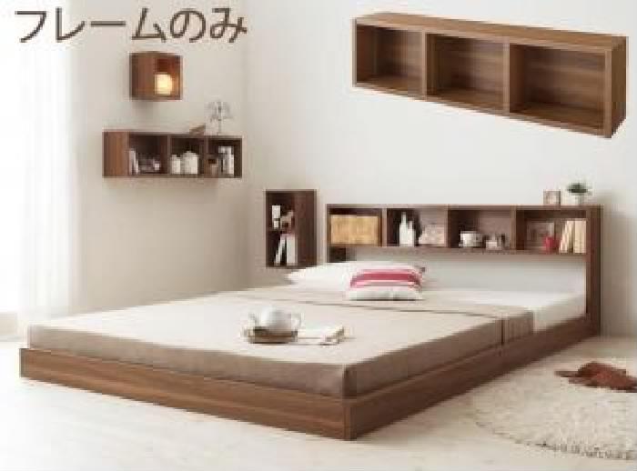 単品セミダブルベッド用ベッドフレームのみウォルナットブラウン茶