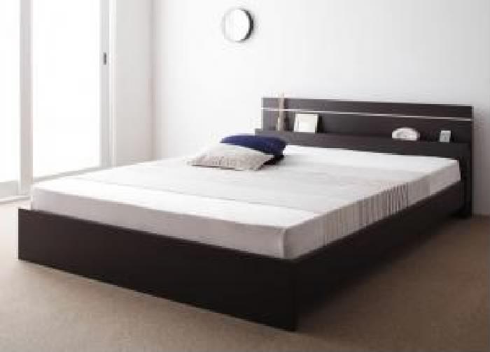 ダブルベッド 茶 連結ベッド ポケットコイルマットレス付き セット 親子で寝られる・将来分割できる連結ベッド( 幅 :ダブル)( 奥行 :レギュラー)( 色 : ダークブラウン 茶 )