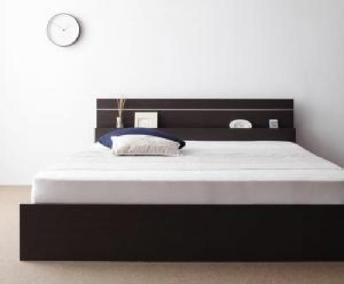 シングルベッド 白 連結ベッド 国産 日本製 ボンネルコイルマットレス付き セット 親子で寝られる・将来分割できる連結ベッド( 幅 :シングル)( 奥行 :レギュラー)( 色 : ホワイト 白 )