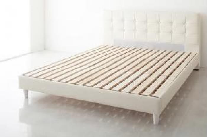フレーム色 幅 モダンデザイン・高級レザー・大型 クイーンサイズベッド 大きい 白 : デザインベッド用ベッドフレームのみ :クイーン(Q×1))( :レギュラー)( 単品 奥行 ホワイト ) 白 ベッド(