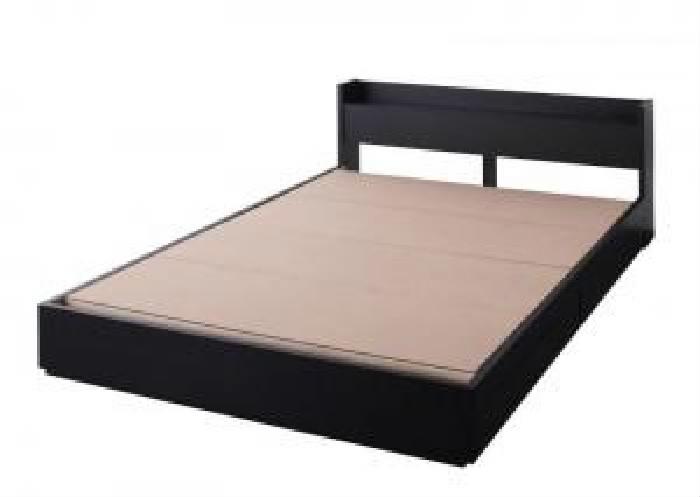 単品クイーンサイズベッド(Q×1)棚付用ベッドフレームのみブラック黒