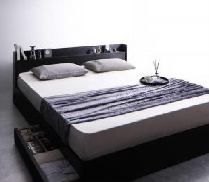 クイーンサイズベッド 白 黒 収納 整理 付きベッド スタンダードポケットコイルマットレス付き セット 棚・コンセント付収納 ベッド( 幅 :クイーン(Q×1))( 奥行 :レギュラー)( フレーム色 : ブラック 黒 )( マットレス色 : ホワイト 白 )