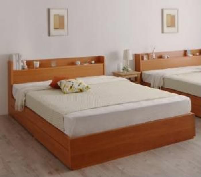 ダブルベッド 収納 整理 付きベッド マルチラススーパースプリングマットレス付き セット 棚・コンセント付き収納 ベッド( 幅 :ダブル)( 奥行 :レギュラー)( フレーム色 : チェリーナチュラル )