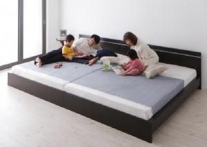 連結ベッド ボンネルコイルマットレス付き セット 長寿命 ロングライフ デザインベッド( 幅 :ワイドK230)( 奥行 :レギュラー)( 色 : ダークブラウン 茶 )