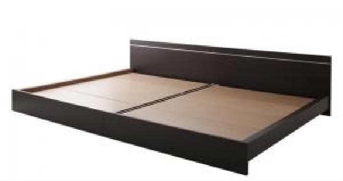連結ベッド用ベッドフレームのみ 単品 長寿命 ロングライフ デザインベッド( 幅 :ワイドK280)( 奥行 :レギュラー)( 色 : ダークブラウン 茶 )