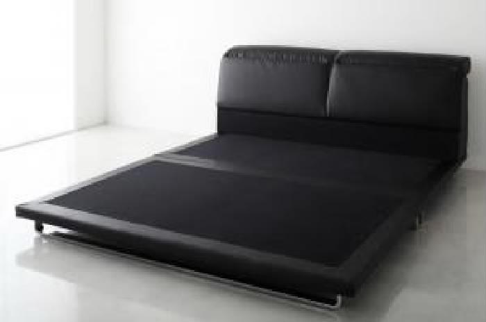クイーンサイズベッド 黒 デザインベッド用ベッドフレームのみ 単品 リクライニング機能付き・モダンデザインローベッド 低い ロータイプ フロアベッド フロアタイプ ( 幅 :クイーン(Q×1))( 奥行 :レギュラー)( フレーム色 : ブラック 黒 )