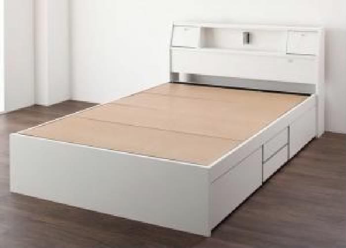 ダブルベッド 白 大容量 大型 収納 ベッド用ベッドフレームのみ 単品 フラップ棚・照明 ライト ・コンセント付多機能チェスト (整理 タンス 収納 キャビネット) ベッド( 幅 :ダブル)( 奥行 :レギュラー)( 色 : ホワイト 白 )