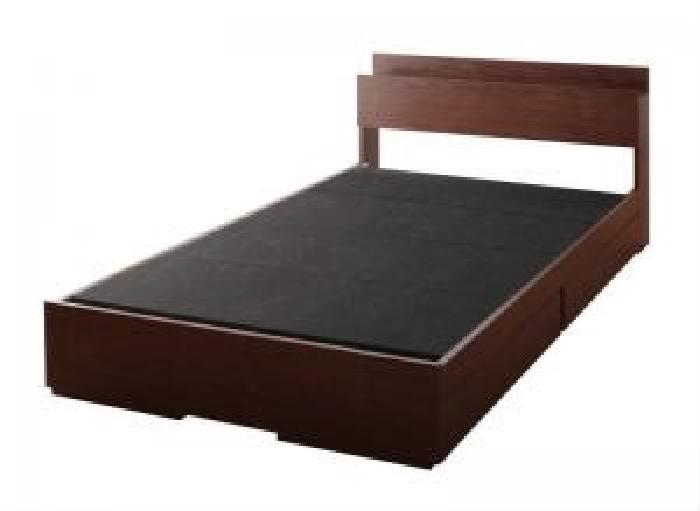 ダブルベッド 茶 収納 整理 付きベッド用ベッドフレームのみ 単品 棚・コンセント付き収納 ベッド( 幅 :ダブル)( 奥行 :レギュラー)( フレーム色 : ウォルナットブラウン 茶 )( 床板仕様 )