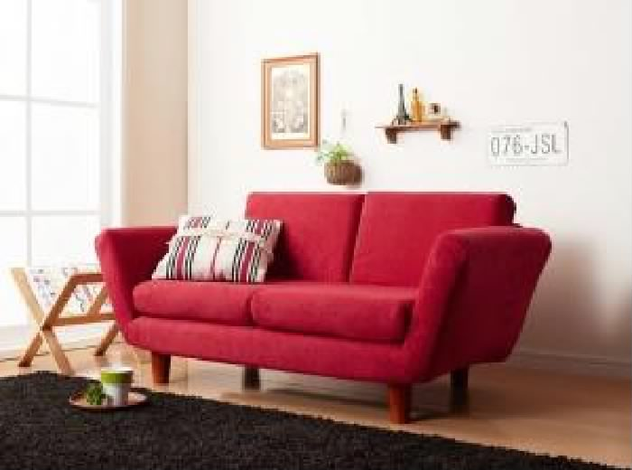 カウチソファ 座椅子 (イス チェア) と分割できる省スペースリクライニングカウチソファ( 幅 :2P)( 色 : ベージュ )