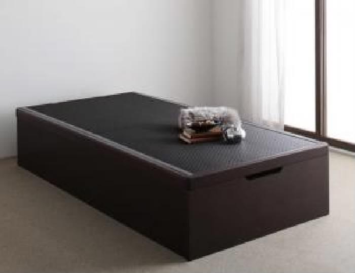 シングルベッド 白 大容量 大型 収納 整理 ベッド ベッドフレームのみ 単品 美草・日本製 国産 _大容量 畳跳ね上げ らくらく ベッド( 幅 :シングル)( 奥行 :レギュラー)( 深さ :深さグランド)( フレーム色 : ホワイト 白 )( 畳色 : グリーン 緑 )( お客様組立 )