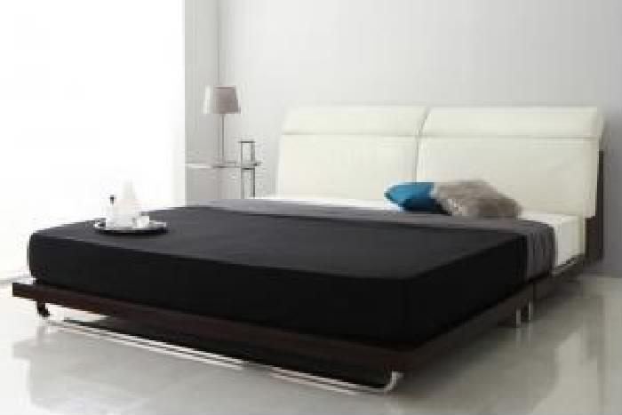 ダブルベッド 白 黒 デザインベッド プレミアムボンネルコイルマットレス付き セット リクライニング機能付き・異素材MIXデザインローベッド 低い ロータイプ フロアベッド フロアタイプ ( 幅 :ダブル)( 奥行 :レギュラー)( フレーム色 : ホワイト 白 )( マット