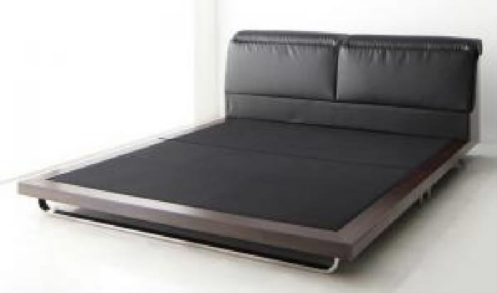 単品クイーンサイズベッド(Q×1)用ベッドフレームのみブラック黒
