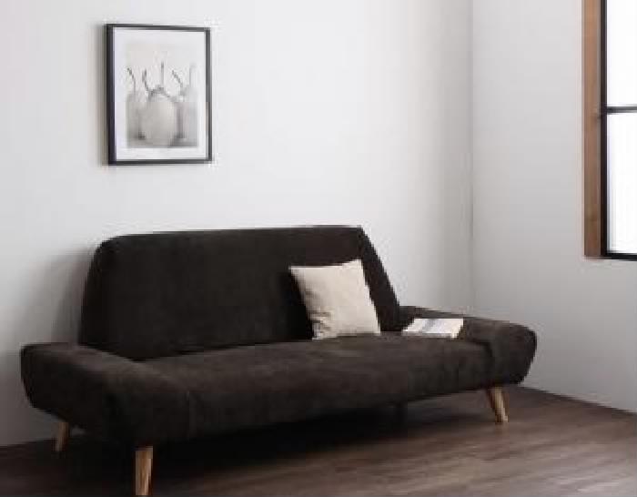 デザインソファ用ソファ単品 カバーリングモダンデザインローソファ 低い フロアタイプ ロータイプ フロアソファ ( 幅 :3P)( 色 : グレージュ )