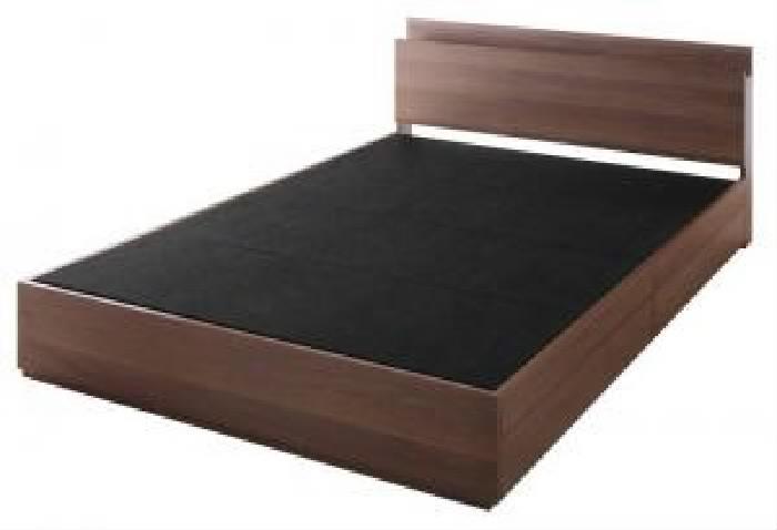 ダブルベッド 白 収納 整理 付きベッド用ベッドフレームのみ 単品 スリム棚・多コンセント付き・収納 ベッド( 幅 :ダブル)( 奥行 :レギュラー)( フレーム色 : ホワイト 白 )