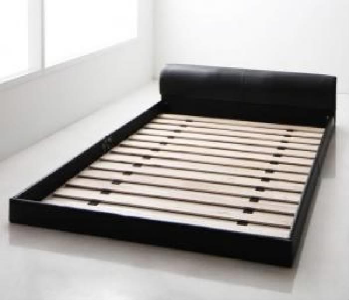 ダブルベッド 白 デザインベッド用ベッドフレームのみ 単品 ソフトレザーフロアベッド 低い ロータイプ フロアタイプ ローベッド ( 幅 :ダブル)( 奥行 :レギュラー)( フレーム色 : アイボリー 乳白色 )