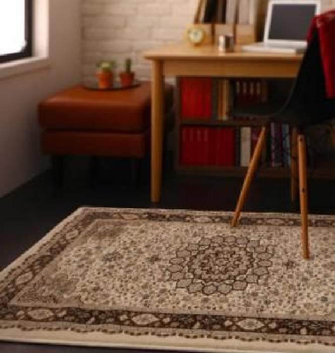 ラグ トルコ製ウィルトン織クラシックデザインラグ( サイズ :80×140cm)( 色 : アイボリー 乳白色 )