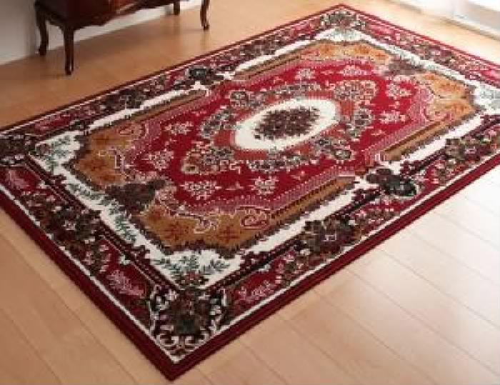 ラグ ベルギー製ウィルトン織りクラシックデザインラグ( サイズ :160×230cm)( 色 : レッド 赤 )