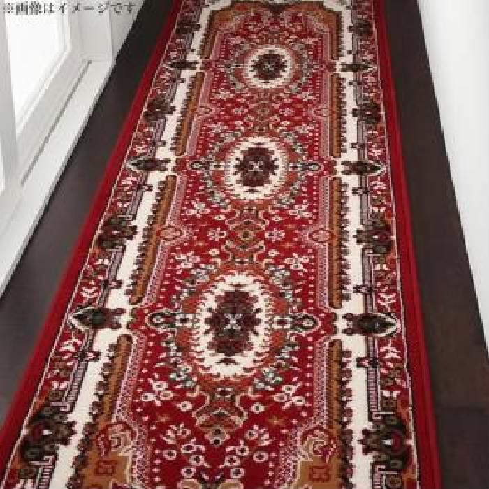 その他(ラグ・マット・カーテン) ベルギー製ウィルトン織りクラシックデザイン廊下敷き( サイズ :80×420cm)( 色 : グリーン 緑 )