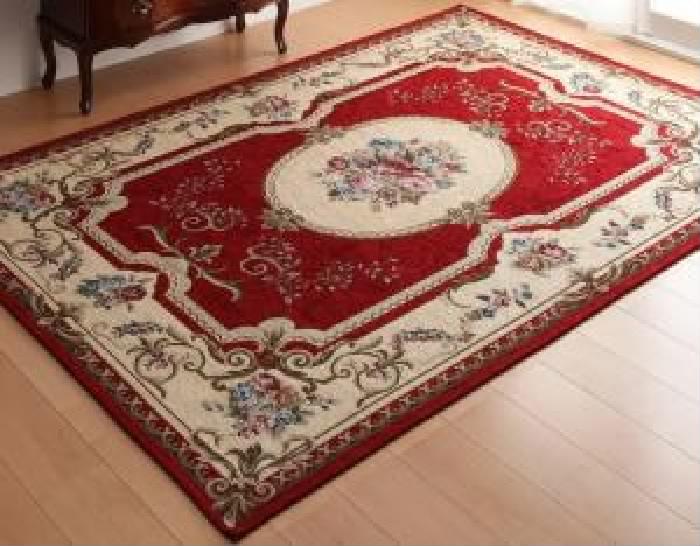 ラグ イタリア製ジャガード織りクラシックデザインラグ( サイズ :65×110cm)( 色 : レッド 赤 )