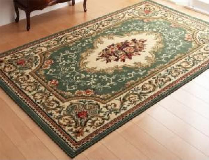 ラグ エジプト製ウィルトン織りクラシックデザインラグ( サイズ :240×320cm)( 色 : グリーン 緑 )